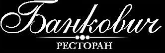 Bankovich